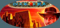 играть - Book of Ra Deluxe