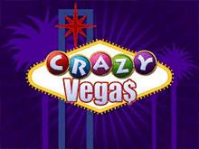 игра - Crazy Vegas