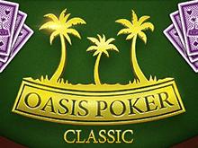игра - Oasis Poker Classic