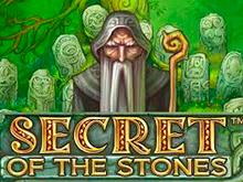 играть - Secret Of The Stones